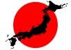 Lezione di Conversazione In Giapponese (Migliora la tua pronuncia)