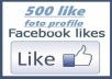 500 like internazionali su foto profilo oppre post pagina facebook entro un ora